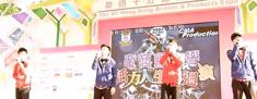 香港旅遊 - 第46屆工展會2012