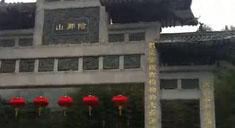 梅州旅游 - 梅州灵光寺