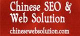 chinesewebsolution.com
