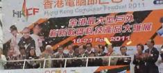 商务旅游 - 香港电脑节