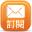 u2travel.net旅遊資訊網-電郵訂閱