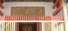 香港旅遊 - 文武廟
