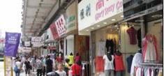 香港旅游 - 长沙湾道时装街