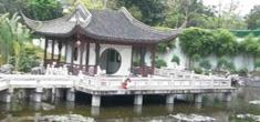 香港旅游 - 九龙寨城公园