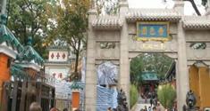 香港旅遊 - 嗇色園黃大仙祠