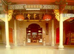 揭陽旅遊 - 雙峰寺