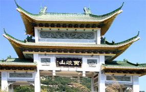 揭陽旅遊 - 黃岐山風景區