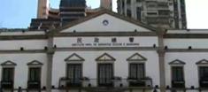 澳門旅遊 - 民政總署大樓