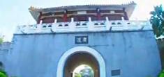 古城旅遊 - 湛江雷州古城