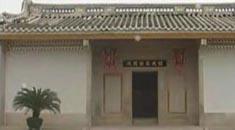 汕頭旅遊 - 陳慈黌故居