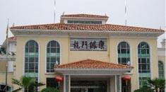 溫泉SPA旅遊 - 龍門鐵泉度假區