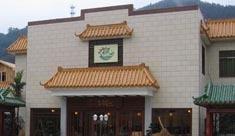 温泉SPA旅游 - 枫湾温泉度假村