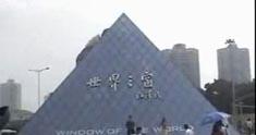 深圳主題公園旅遊 - 世界之窗