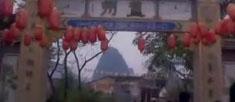 中山旅遊 - 中山文昌閣