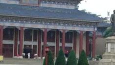 中山旅遊 - 孫中山紀念堂