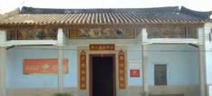 珠海旅游 - 苏兆征故居