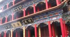 珠海旅游 - 珠海金台寺